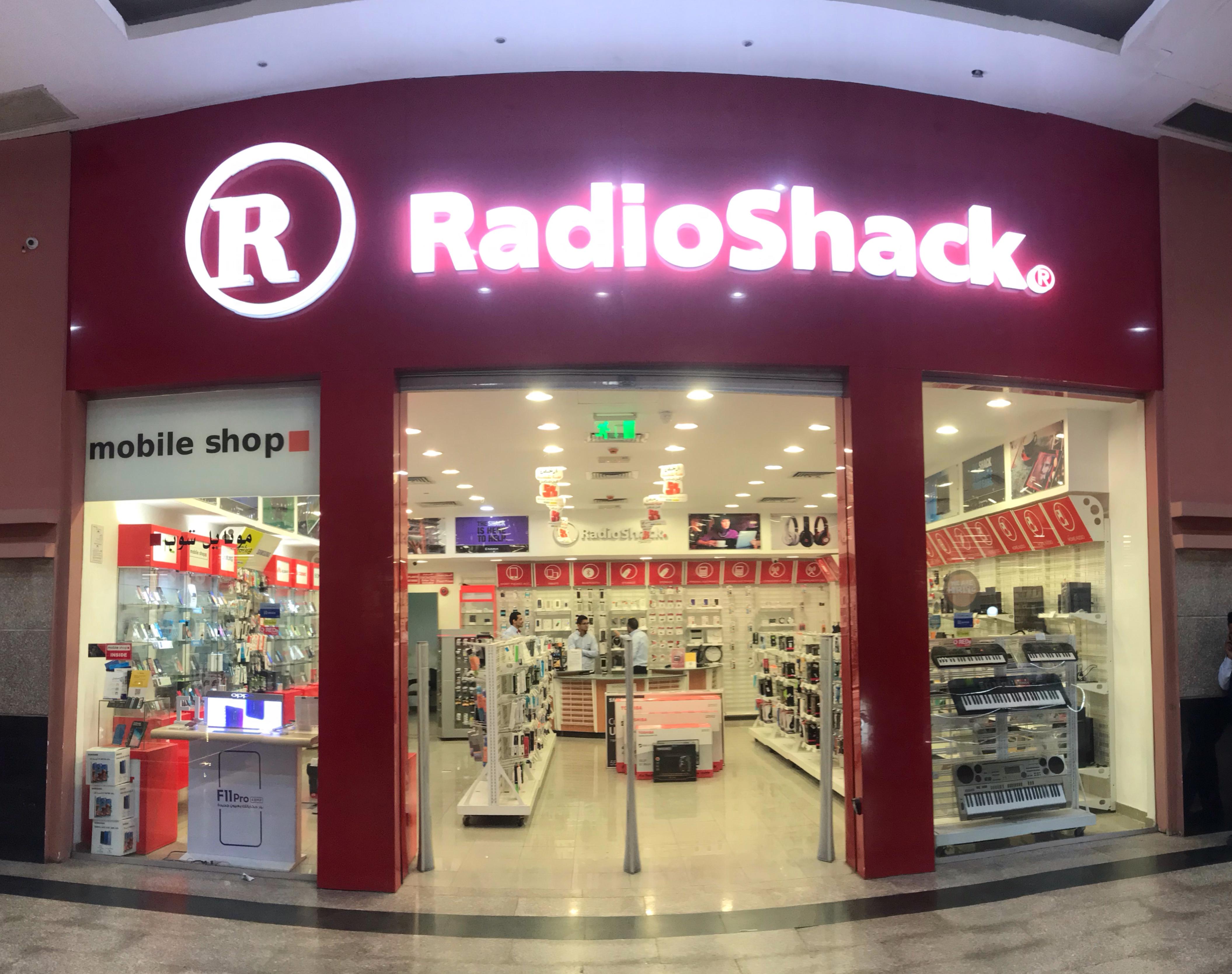 RadioShack | SkyMall Cairo Egypt